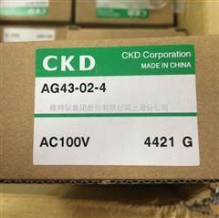 CKD电磁阀价格有优势