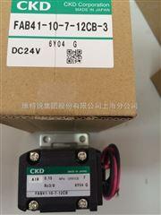 CKD电磁阀|气缸SSD2-L-20-5-N-W1