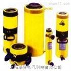 RC50-200双作用液压千斤顶