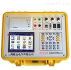 上海特价供应HY/DN3F 电能质量测试仪