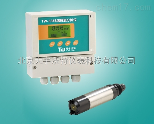 TW-5368溶解氧分析仪价格