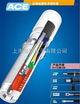 ACE缓冲器MC3325M4-S