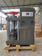 DYE-2000型DYE-2000型混凝土压力试验机