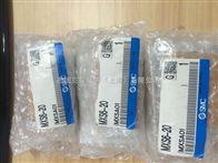 MXS6-20SMC液压、气动产品厂家供货