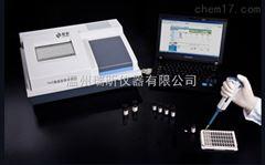 TM5TM5食品安全分析仪