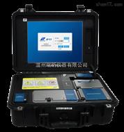 T3-200T3-200型食品藥品安全全項現場篩檢系統