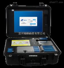 T3-200T3-200型食品药品安全全项现场筛检系统