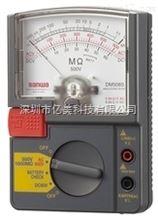 sanwa-dm1008s绝缘电阻测试仪