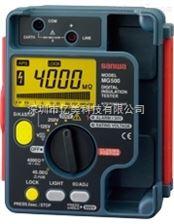 sanwa日本三和MG1000绝缘电阻测试仪