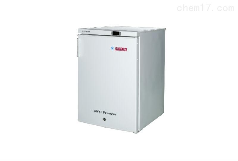 DW-FL90型上开门-40℃卧式低温冰箱