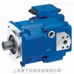 力士乐Rexroth液压泵的特点和调整