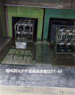 DT-6K炉温测试仪 记录仪