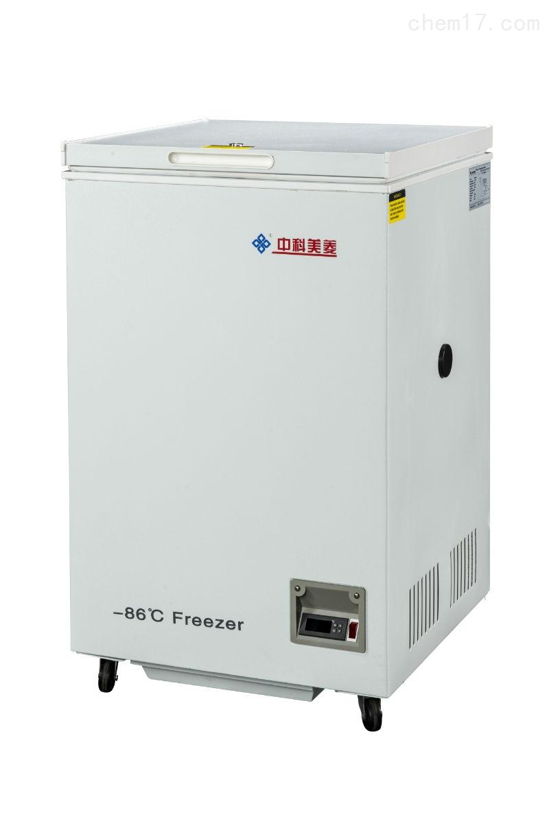 美菱上开门DW-HW50型-80度超低温冰箱