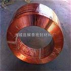 紫铜垫片厂家船用退火淬火铜密封圈价格
