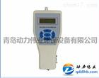 厂家直供青岛动力伟业DL-9A型(PM10/PM2.5)袖珍式激光可吸入粉尘连续测试仪