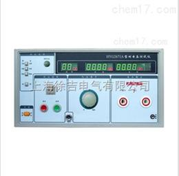 沈阳特价供应HYG2670B耐压测试仪