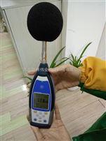 二级标准的便携式分贝计检测环境噪声工程控制