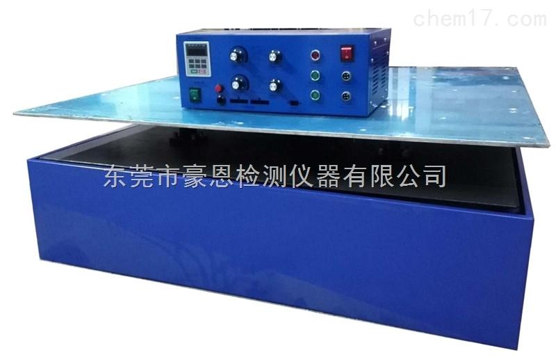 电磁振动实验设备