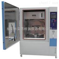 IPX65防水测试设备