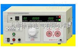 ZC2672DM高压耐压测试仪 工频交流耐压机测试仪