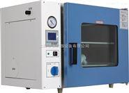 实验室真空干燥箱 工业真空高温箱