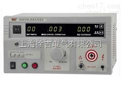 LK2674E耐压超高压测试仪0~50KV/0~2/10mA(AC)耐压仪