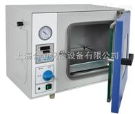 DZF-6020上海真空干燥箱 真空脱泡机