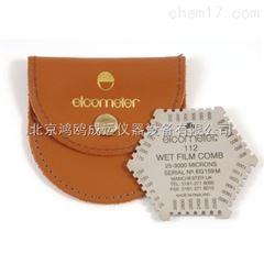 Elcometer 112AL 冲压铝制湿膜梳