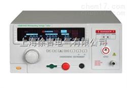 CS2676EN交直流耐压绝缘测试仪