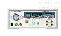 ET2678 型接地电阻测试仪 耐压仪