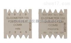 Elcometer 155 未固化粉末涂层湿膜