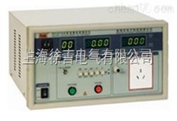 LCRK2675A型泄露电流测试仪(全数显) 接地电阻测试仪