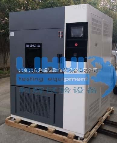 SN-900北京水冷型氙灯耐候试验箱厂家报价