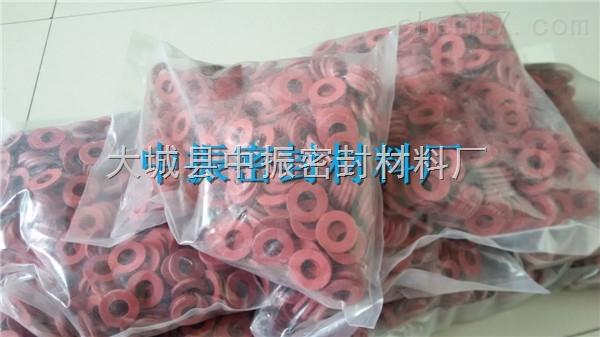 吕梁红钢纸板垫片厂家 临汾红钢纸生产厂家
