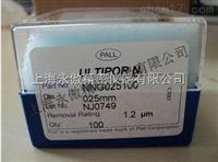PALL清潔度檢測用尼龍濾膜