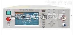 TH9320-S4交直流耐压绝缘测试仪 接地电阻测试仪