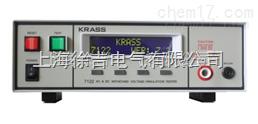 JK7120交直流耐压测试仪7120程控交直流高压机 交直流耐压机 接地电阻测试仪