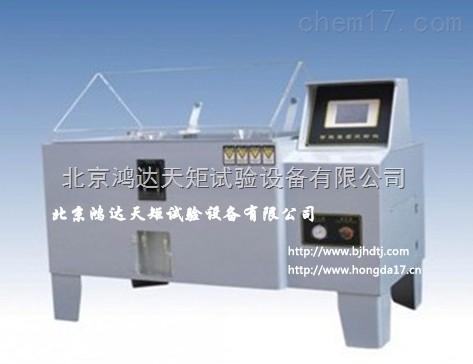 全数字电路设计,温度控制准确
