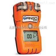 英思科Tango-TX1单气体检测仪 防水高性能气体检测仪
