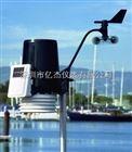 Vantage Pro2 Plus 無線氣象站 6162加強站