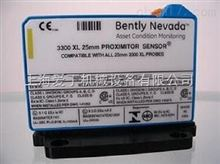 BENTLY上海代理-本特利振动传感器