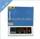 ASH-100A塑料灰分测定仪