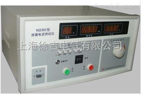 vg2302泄漏电流测试仪