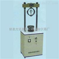 采购 双速路面材料强度试验仪【路强仪】价格