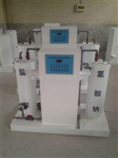 厂家生产直销基本型二氧化氯发生器价格优惠欢迎订购