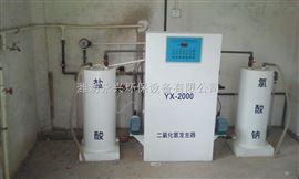 厂家生产直销高纯型二氧化氯发生器价格优惠欢迎来电订购