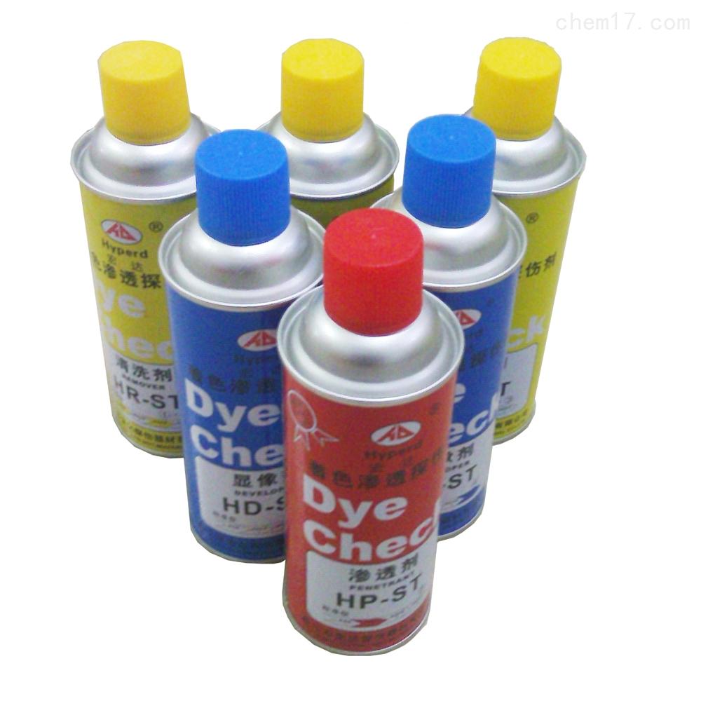 瓶装着色渗透探伤剂|HD-ST显像剂