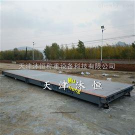 天津供应100吨电子地磅厂家
