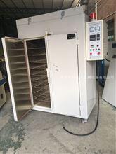 手托盘多层工业烘干箱,电热恒温电炉专业定做工厂