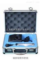 EJ-XPC上海香蕉视频下载app污下载免费 檢耳鏡 光纖型 醫用放大鏡